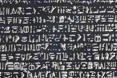 Wie man eine Ton-Cuneiform Tablet